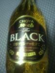 CHOYA梅酒 The BLACK 芳醇ブランデー仕立て