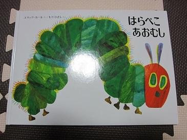 20140430harapeko.jpg