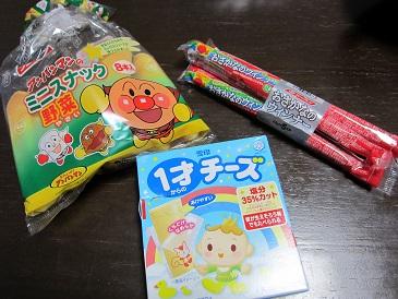 20140527oyatsu.jpg