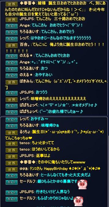 2014-05-14 01-07-26