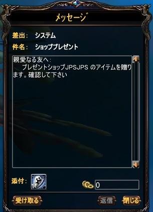 2014-05-14 01-00-09