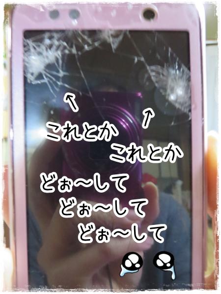 IMG_0326_3.jpg