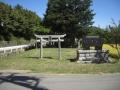 1409諏訪藤島社