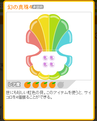 20140615154637ce4.png