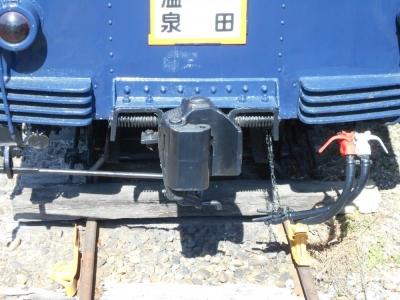 2014年4月2日 上田電鉄①