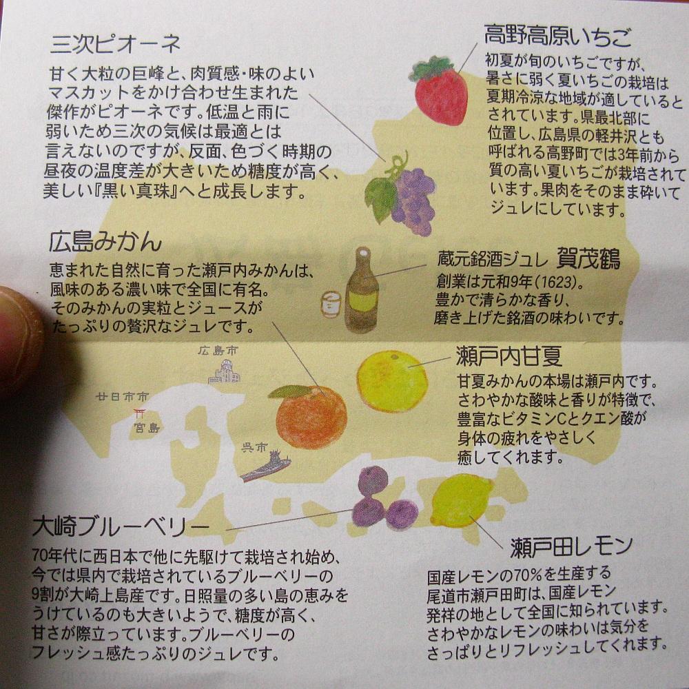 2011_05_07 009