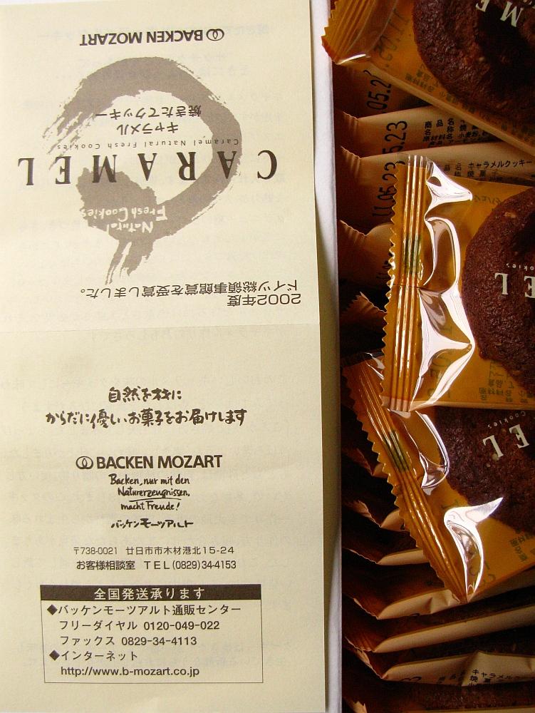 2011_05_07 024