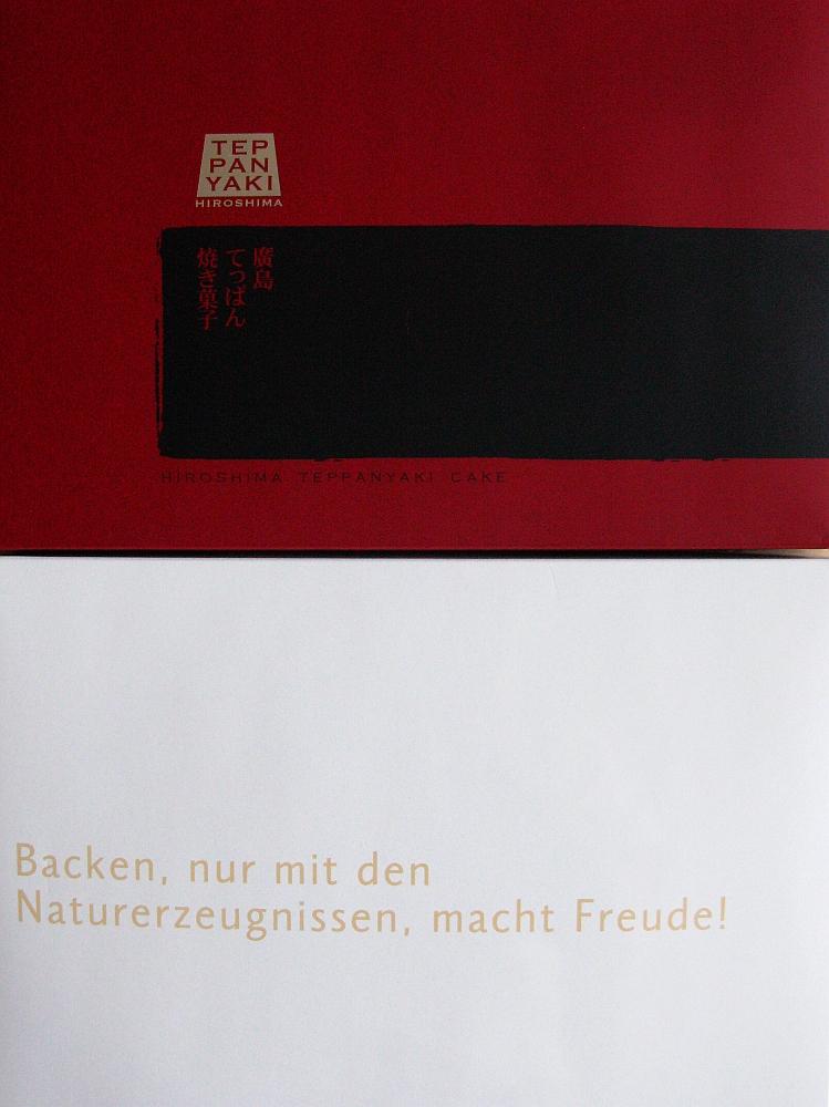 2012_05_12 001