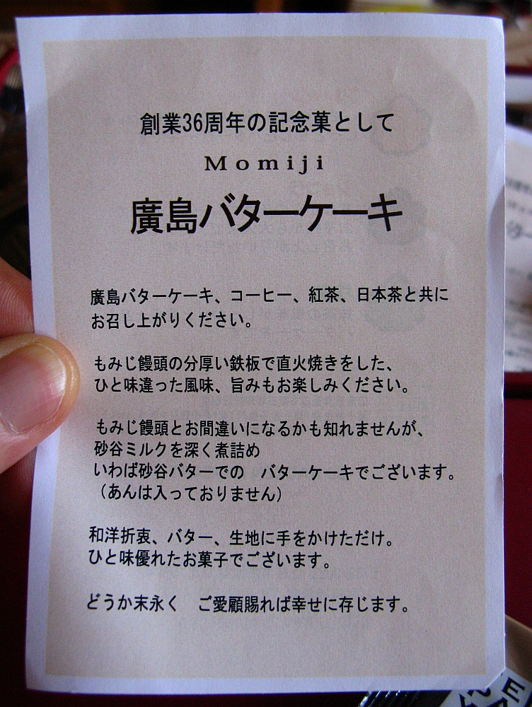 2012_05_12 010