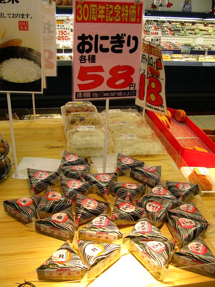 2012_12_23 030