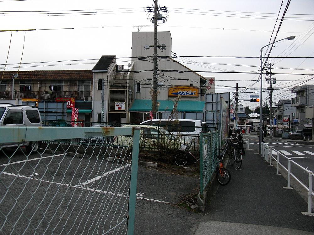 2013_01_13 191