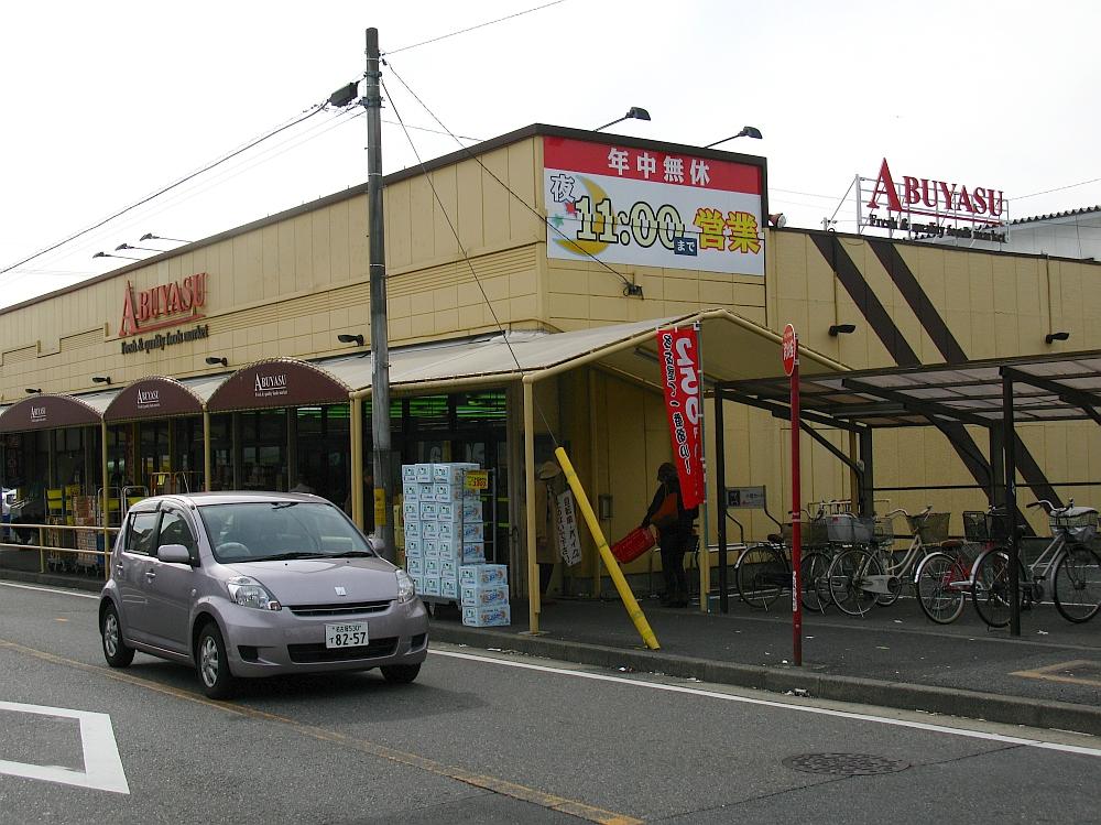 2013_01_06 004