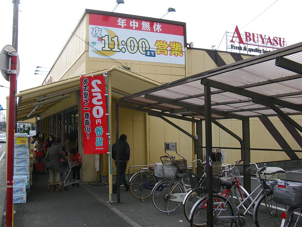 2013_01_06 003