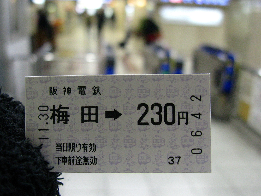 2012_11_30 005