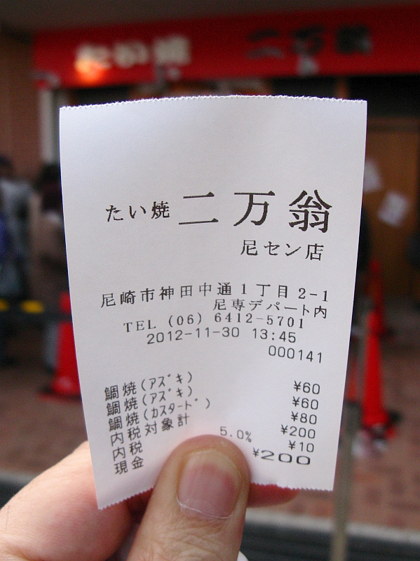 2012_11_30 074