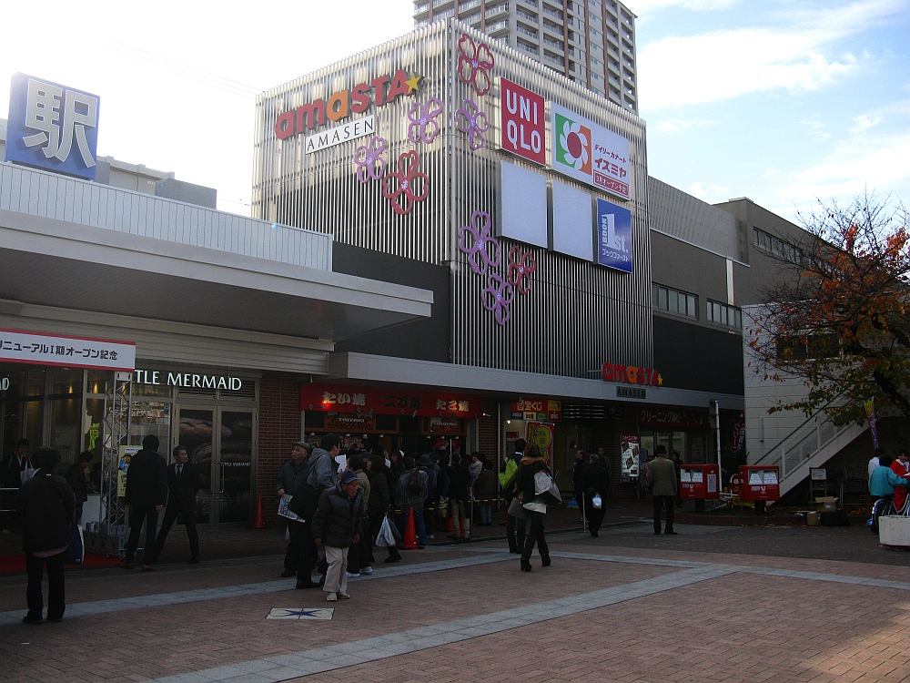 2012_11_30 038 (2)