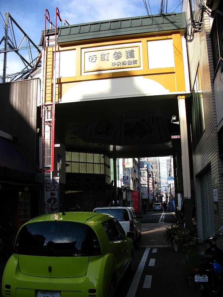 2012_11_30 144