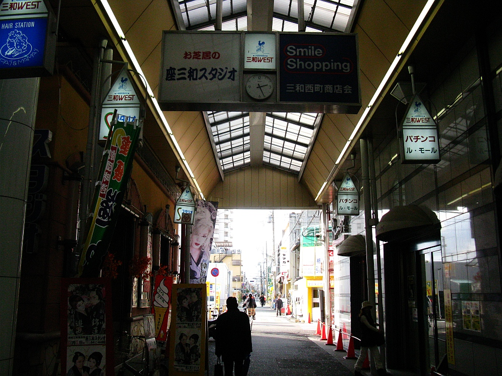 2012_11_30 155