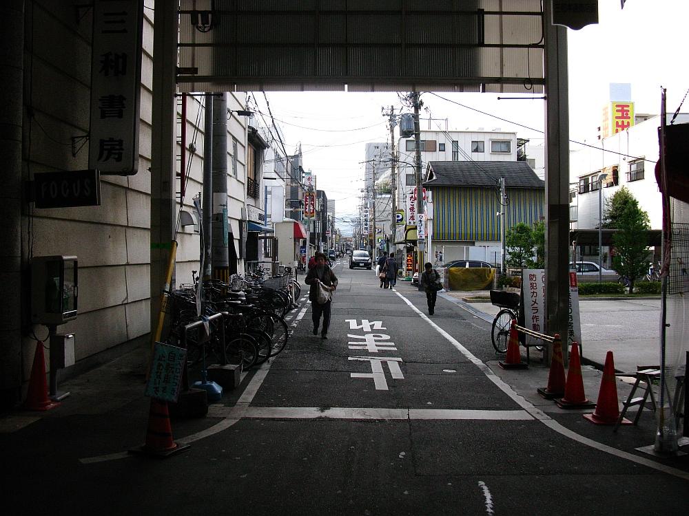2012_11_30 166