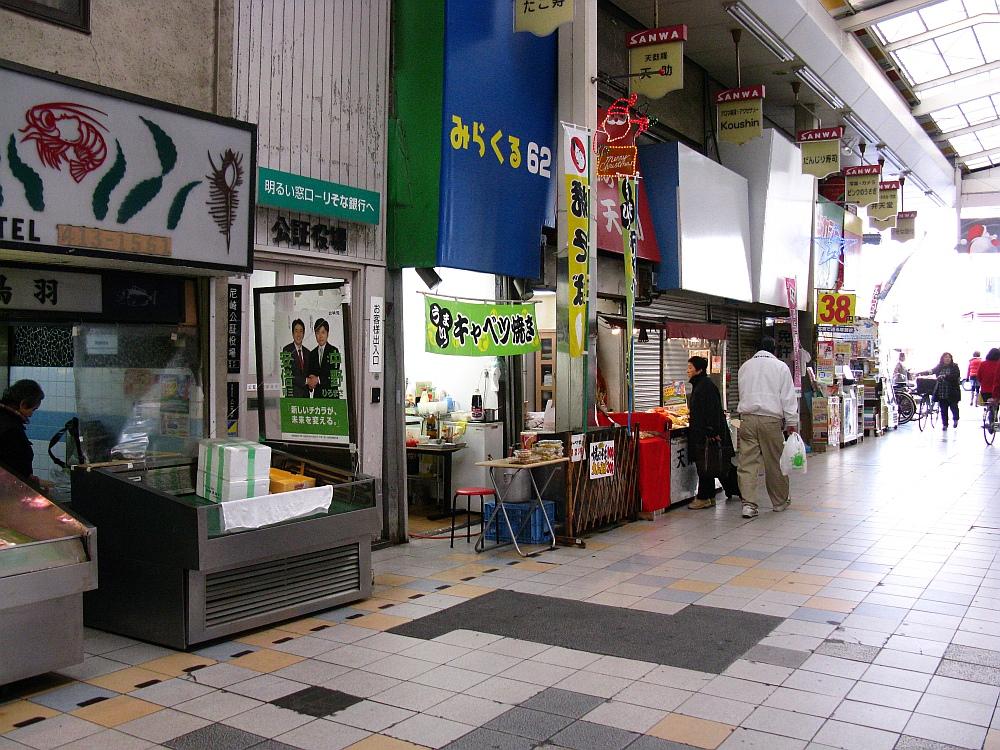 2012_11_30 190