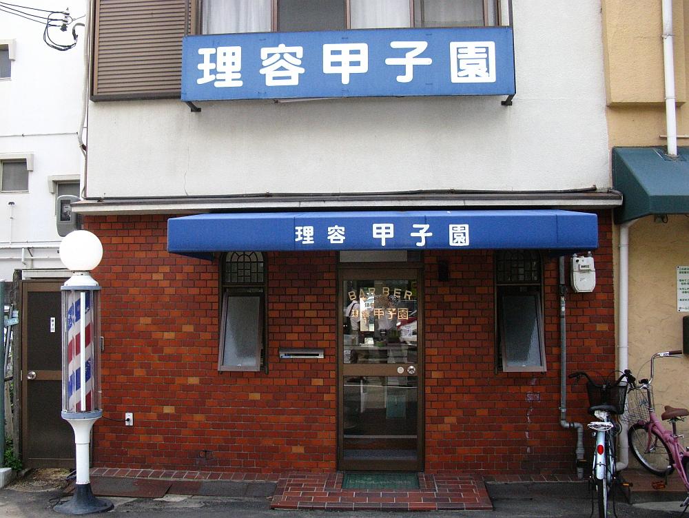 2012_09_06 079