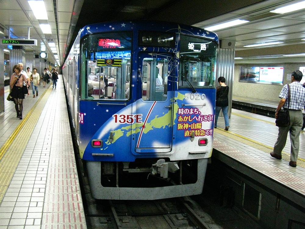 2012_09_06 089