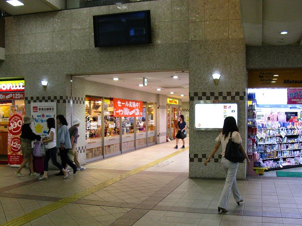 2011_09_08 072