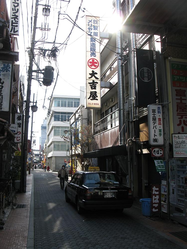 2011_12_27 098