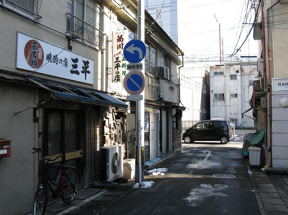 2011_12_27 104