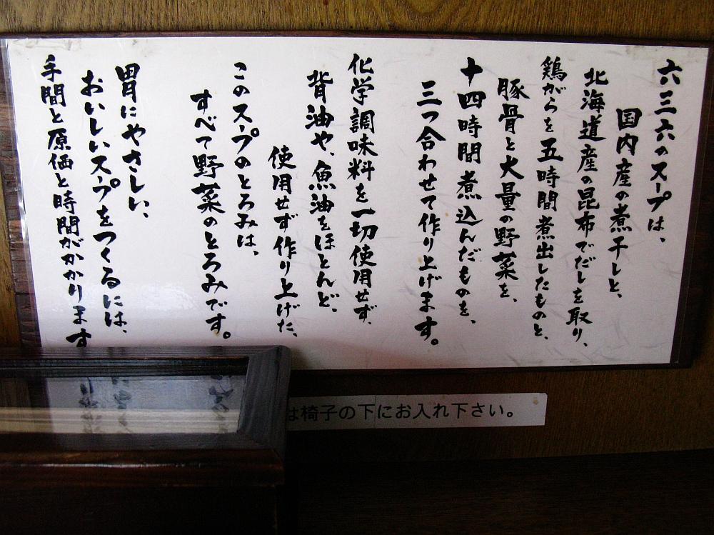 2011_11_01 048