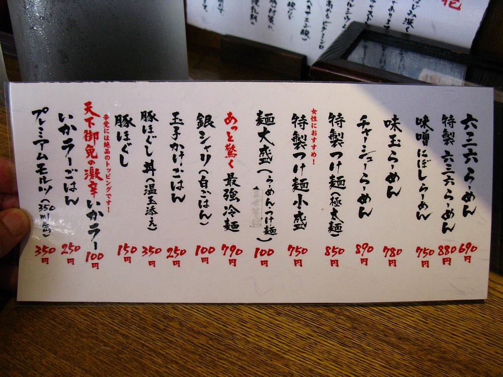 2011_11_01 049