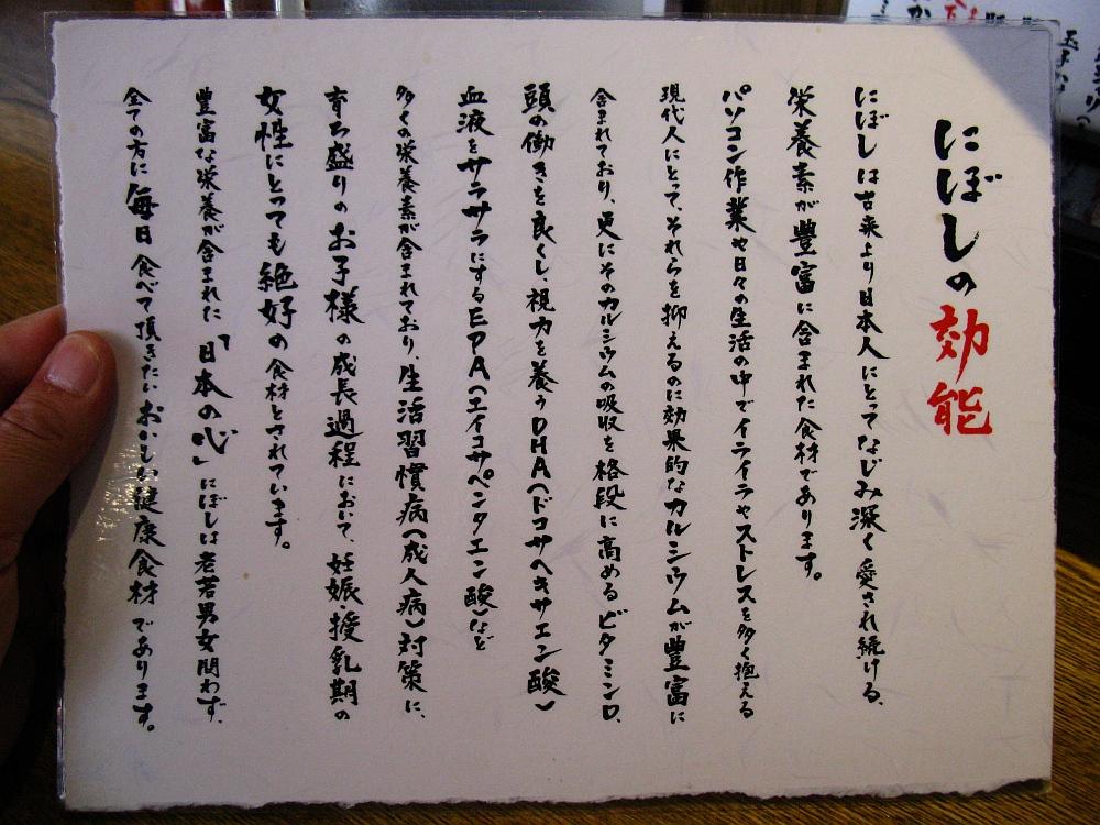 2011_11_01 050