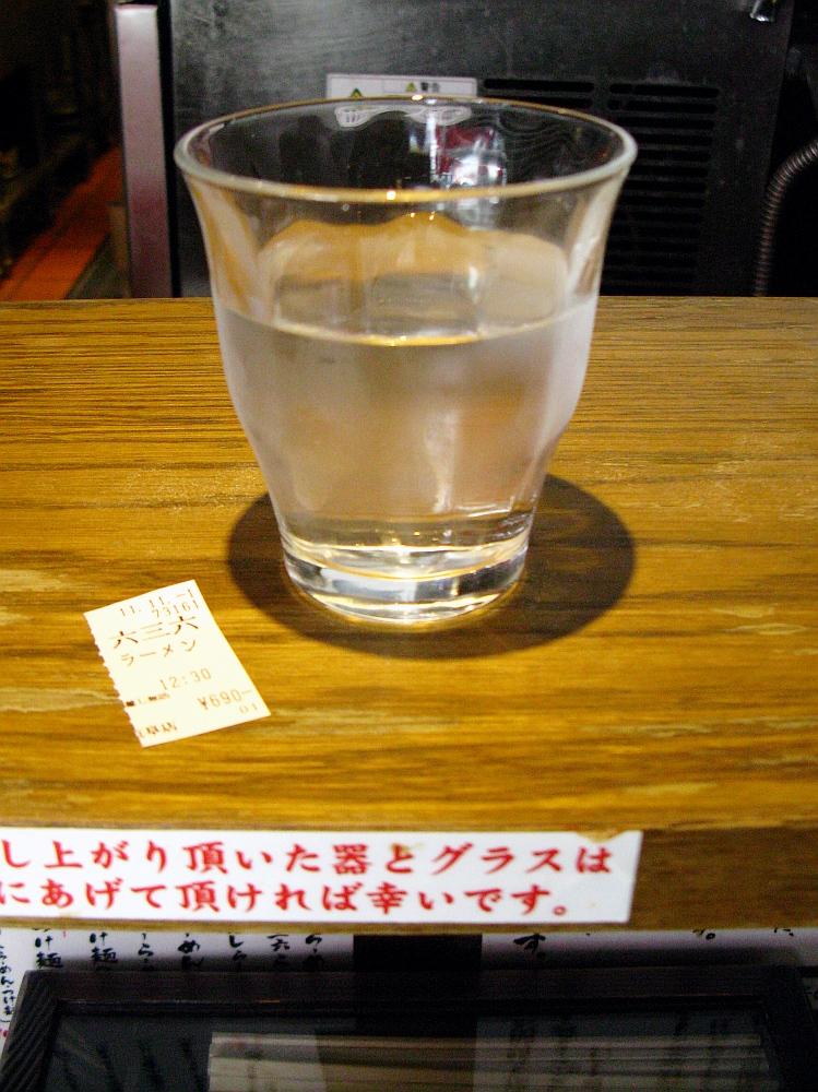 2011_11_01 051 (1)
