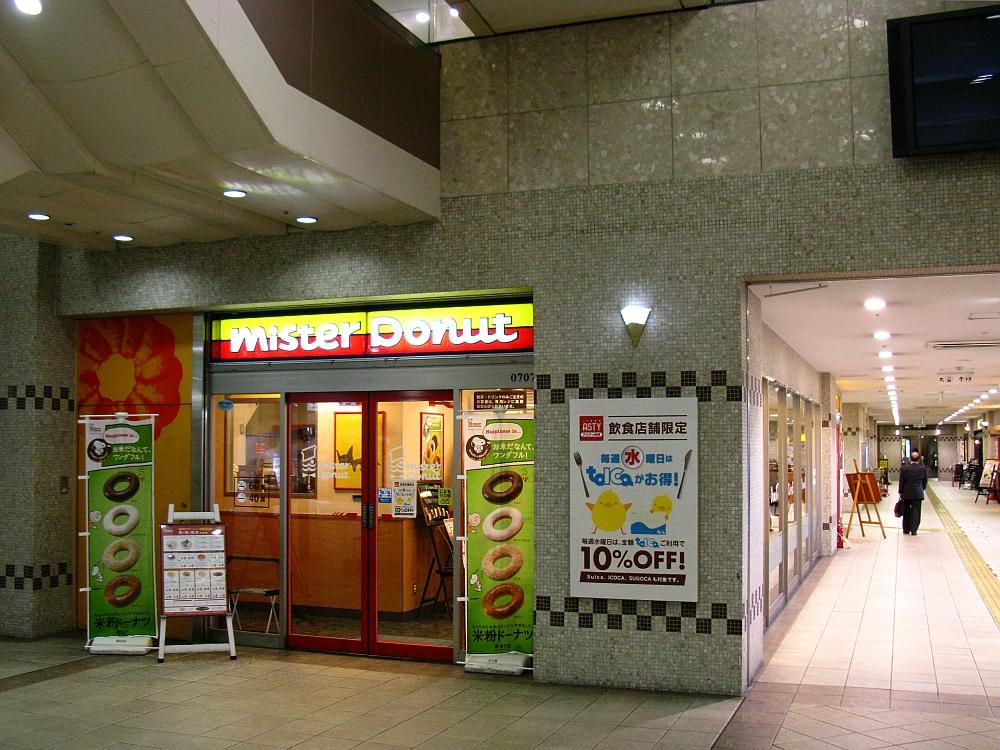 2011_11_01 099