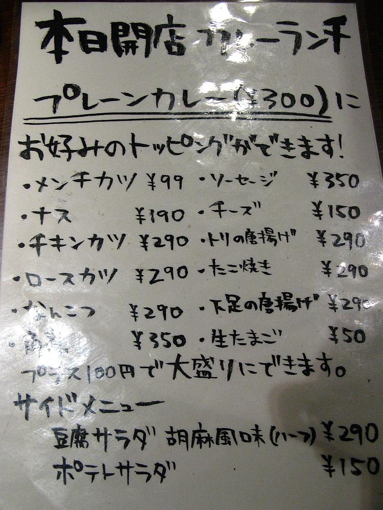 2012-01-31 011