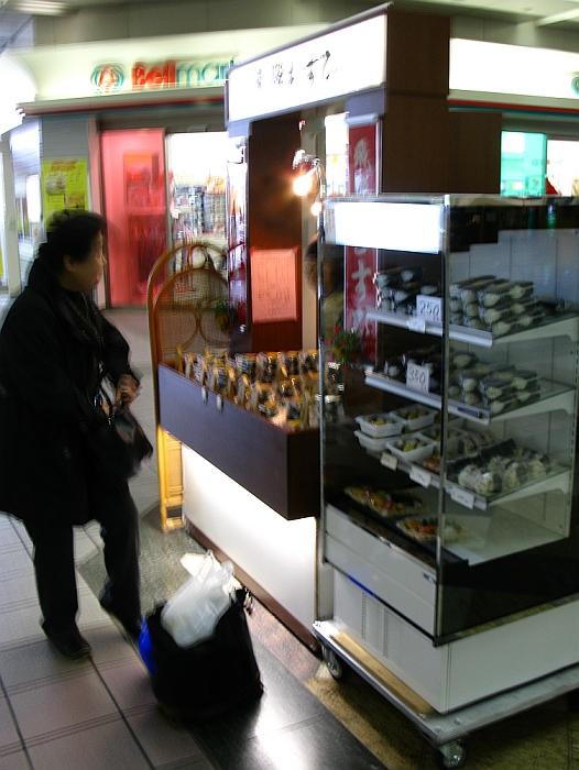 2011_12_01 001