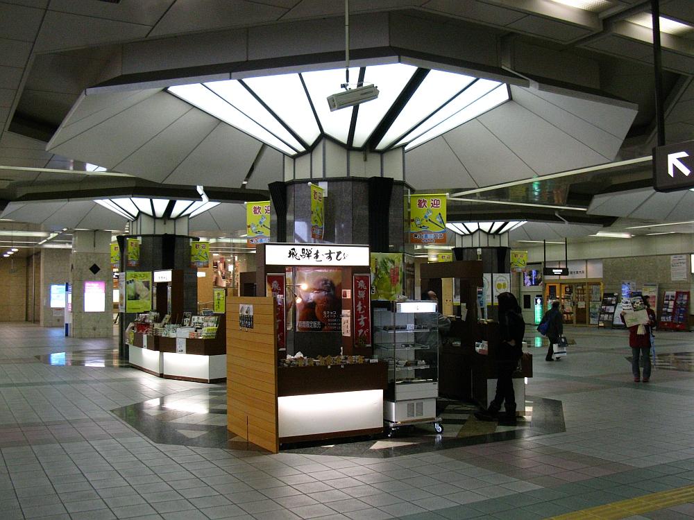 2012-01-20 006