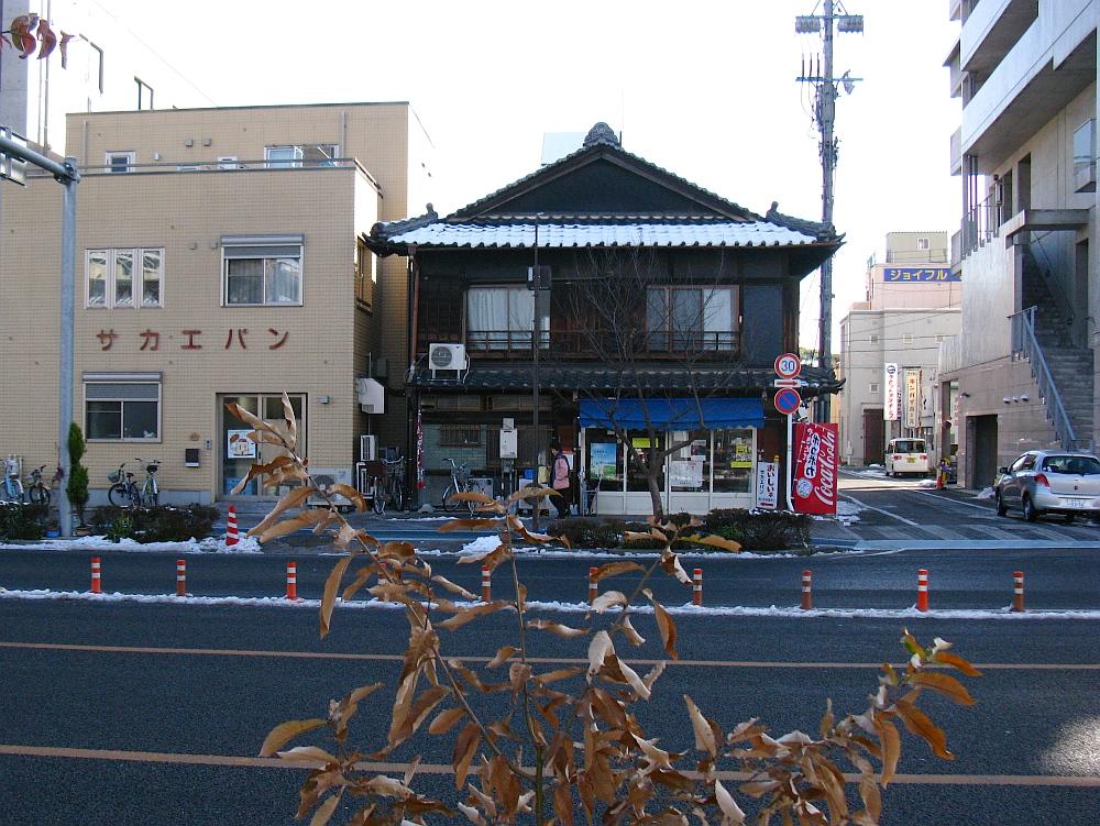 2011_12_27 005 (2)