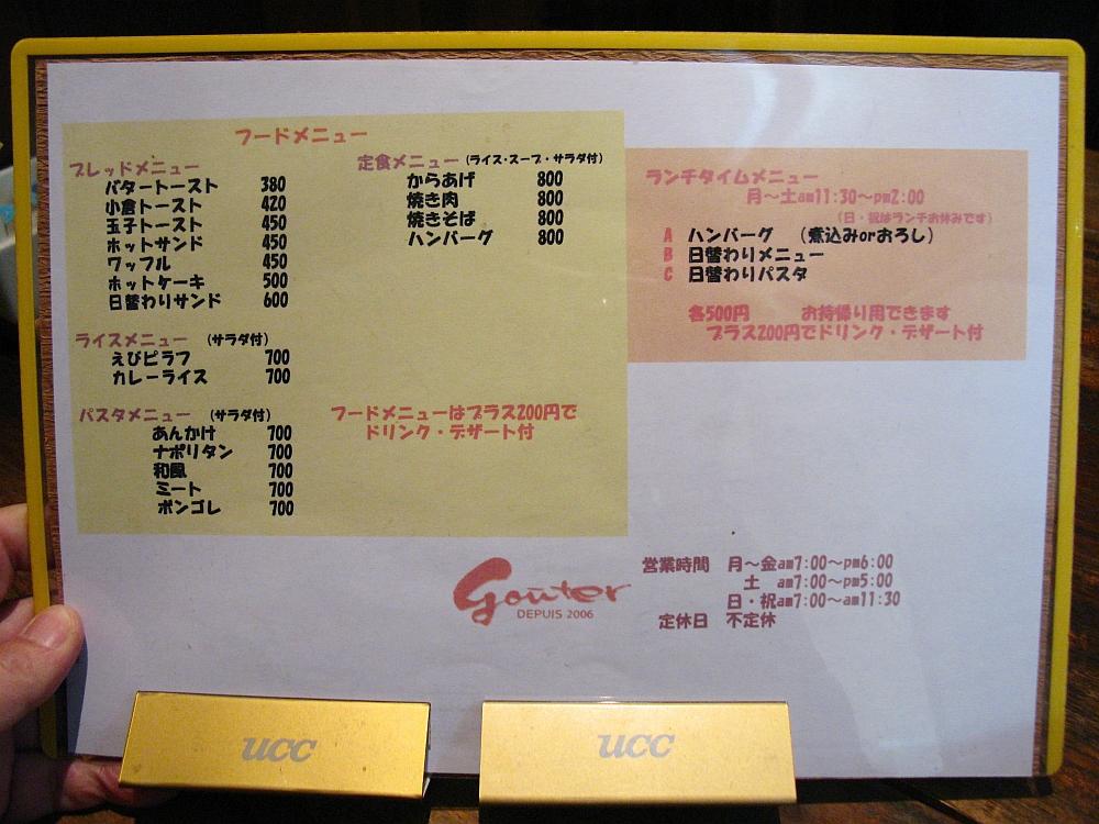 2011_12_27 016