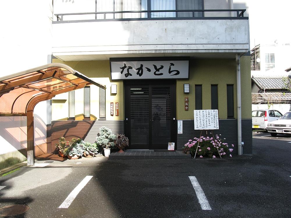 2011_12_27 091