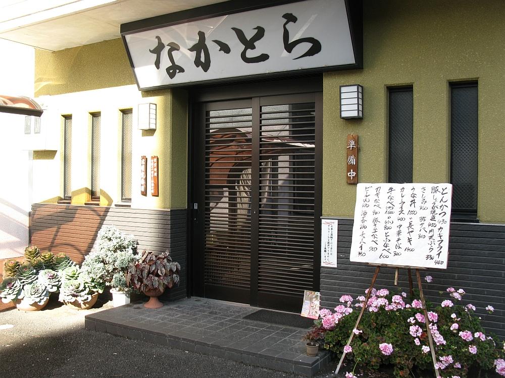 2011_12_27 092