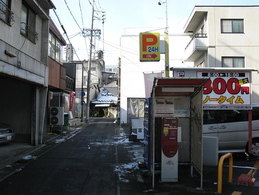 2011_12_27 103