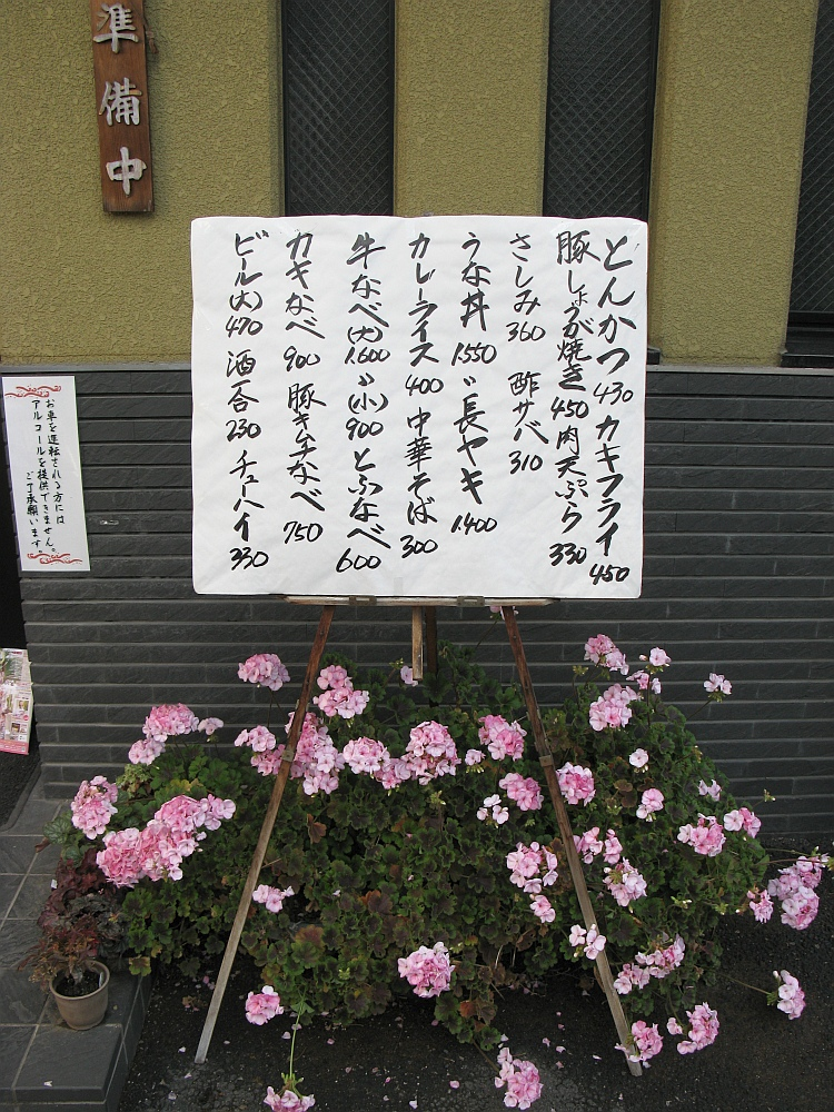 2011_12_27 093
