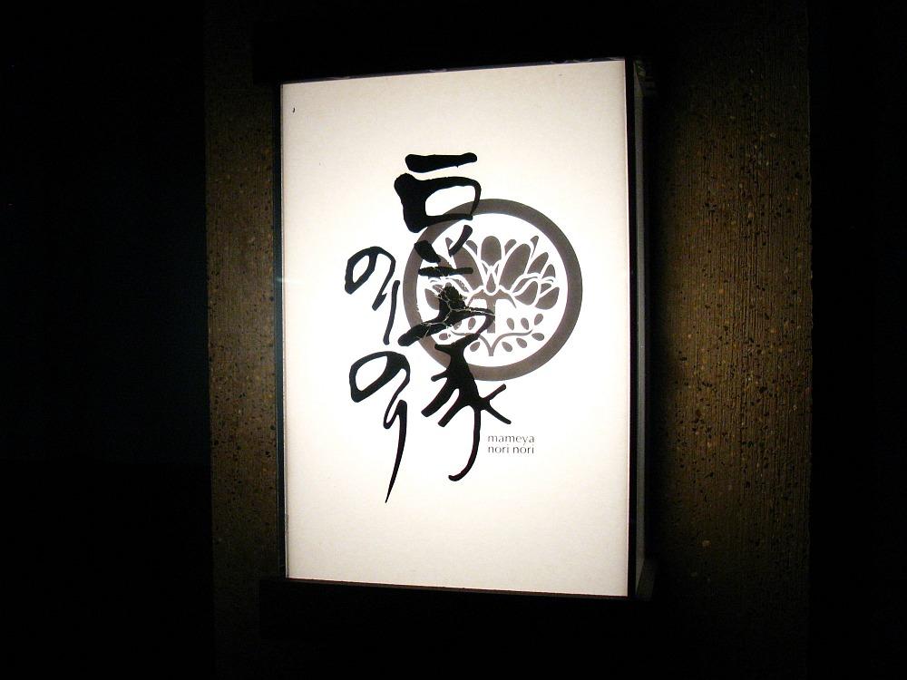 2011_07_25 019- (6)