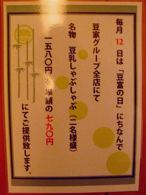 2011_07_25 069- (1-)