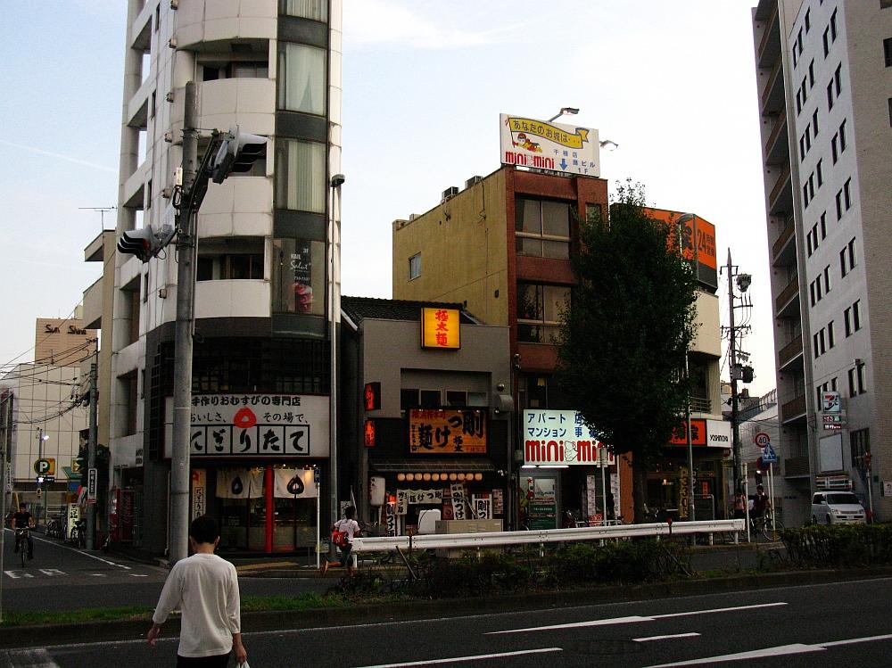 2011_08_03 061