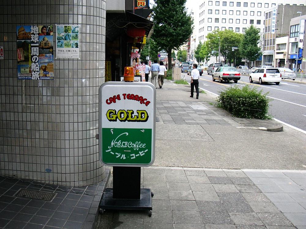 2011_08_24 004 (2)