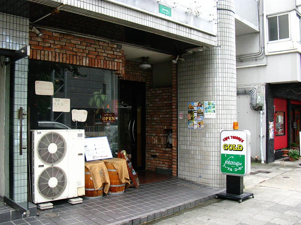 2011_08_24 004 (1)
