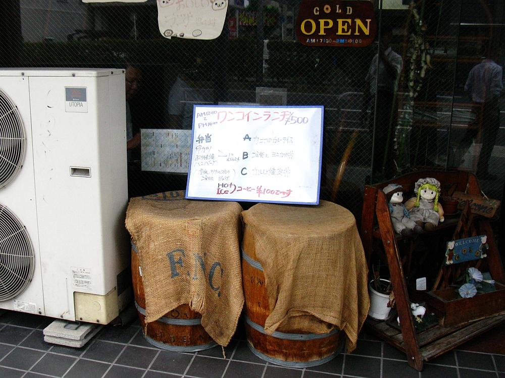 2011_08_24 005