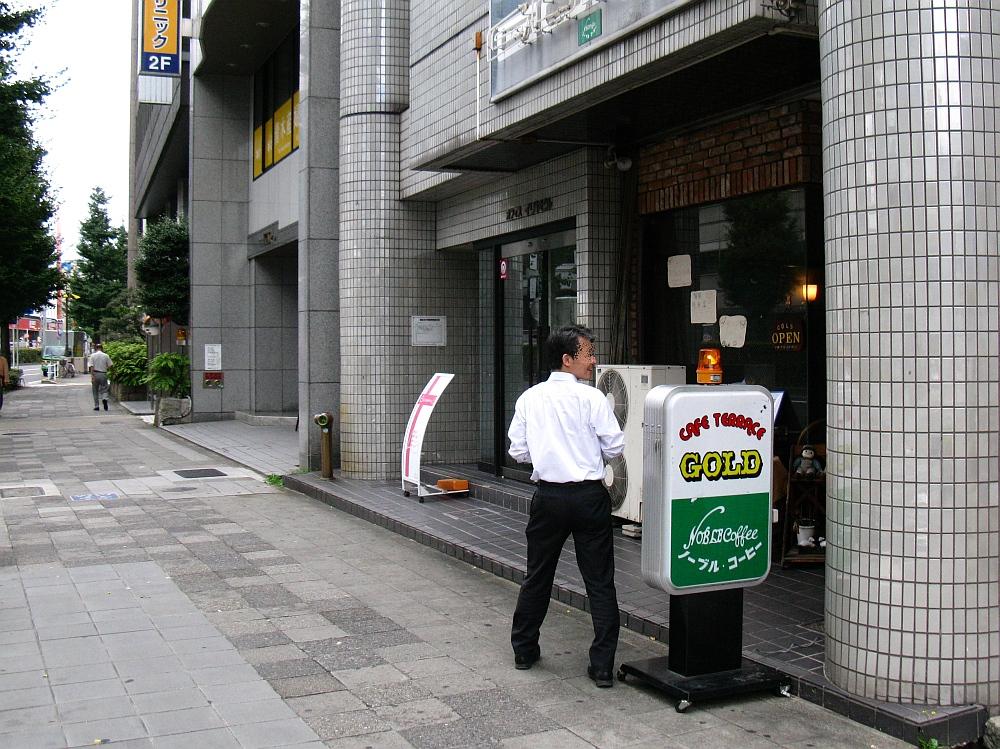 2011_08_24 004